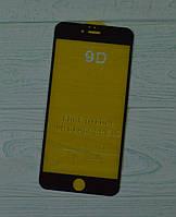 Защитное стекло на экран Iphone 6 / 6s Plus черное клей по всей поверхности