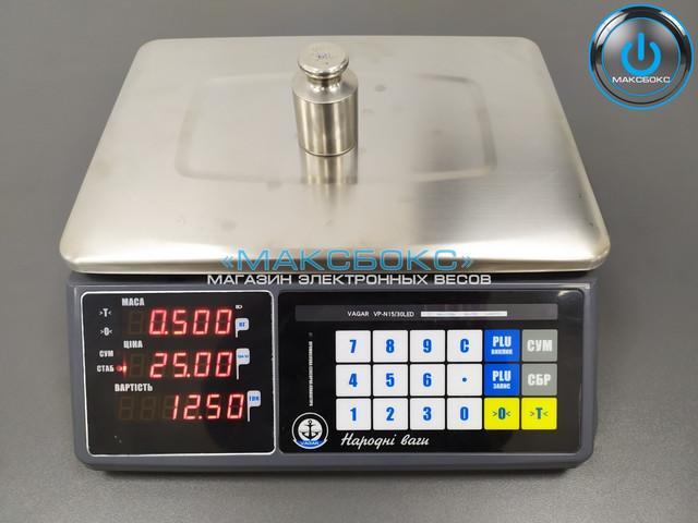 Весы торговые VP-N RS232 (промышленная сенсорная клавиатура)