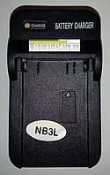 Мережевий зарядний пристрій для CANON NB3L (Digital)
