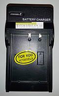 Мережевий зарядний пристрій для KODAK7000/NICON ENEL8 (Digital)