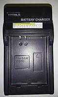 Мережевий зарядний пристрій для SAMSUNG SLB-1137D (Digital)