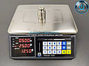 Весы торговые VP-N RS232 (промышленная сенсорная клавиатура), фото 2