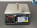 Весы торговые VP-N RS232 (промышленная сенсорная клавиатура), фото 6