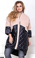 Пальто женское молодежное большого размера 856555-4 бежевый