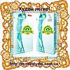 Китайские капсулы для похудения старый аптечный эффективный состав  оригинал 30 капсул в упаковке
