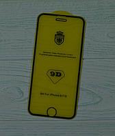 Защитное премиум стекло на экран Iphone 6 / 7 / 8 черное клей по всей поверхности