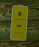 Защитное премиум стекло на экран Iphone 6 / 7 / 8 белое клей по всей поверхности