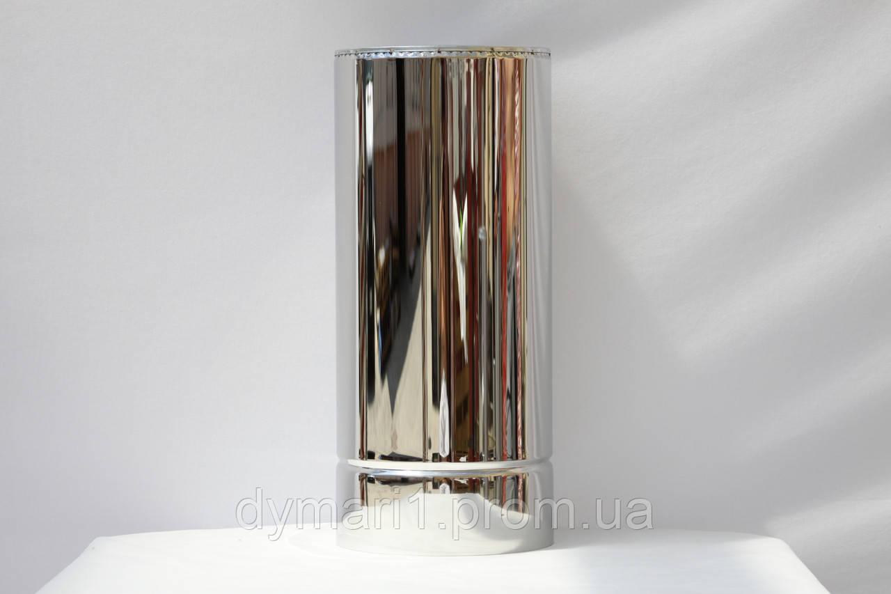 Труба для дымохода 0.5 м нерж./нерж. ф100/160