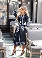 Жіночий вишитий костюм Неповторність темно-синій