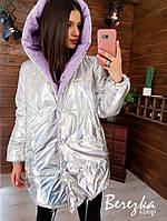 Женская двухсторонняя куртка - зефирка с металлизированной стороной и большим капюшоном r6601197Q