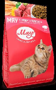 МЯУ 14 кг. Сухой корм для котов «с телятиной»