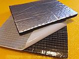 32 мм. Алюфом RC-Алюхолст синтетический каучук с високоадгезивной клеевой основой и покрытием Алюхолст., фото 2
