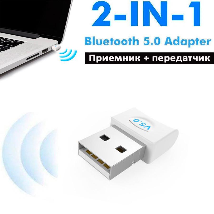 Беспроводной портативный адаптер mini Bluetooth V5.0  CSR 8510