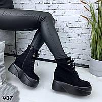 Код 437   Замшевые Ботинки Деми на платформе, черные