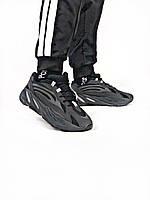 Кроссовки мужские Adidas Yeezy Boost 700 черные, Адидас Изи Бус. Натуральная замша, рефлектив. Код Z-2083