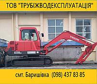 Оренда екскаватора VOLVO EC55B