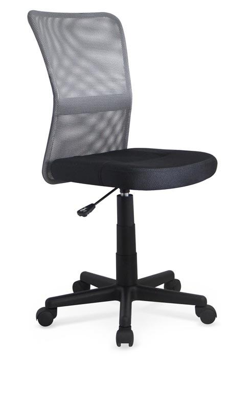 Крісло комп'ютерне DINGO чорно-сірий (Halmar)
