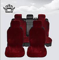 АВТОКОРОНА меховые накидки мутон авто чехлы на сиденья автомобиля горячая распродажа универсальный размер авто