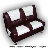 """Лавка(диванчик) """"Агат 1"""" под размер"""