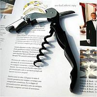 Штопор-открывалка для бутылок коричневый HLS, нож сомилье