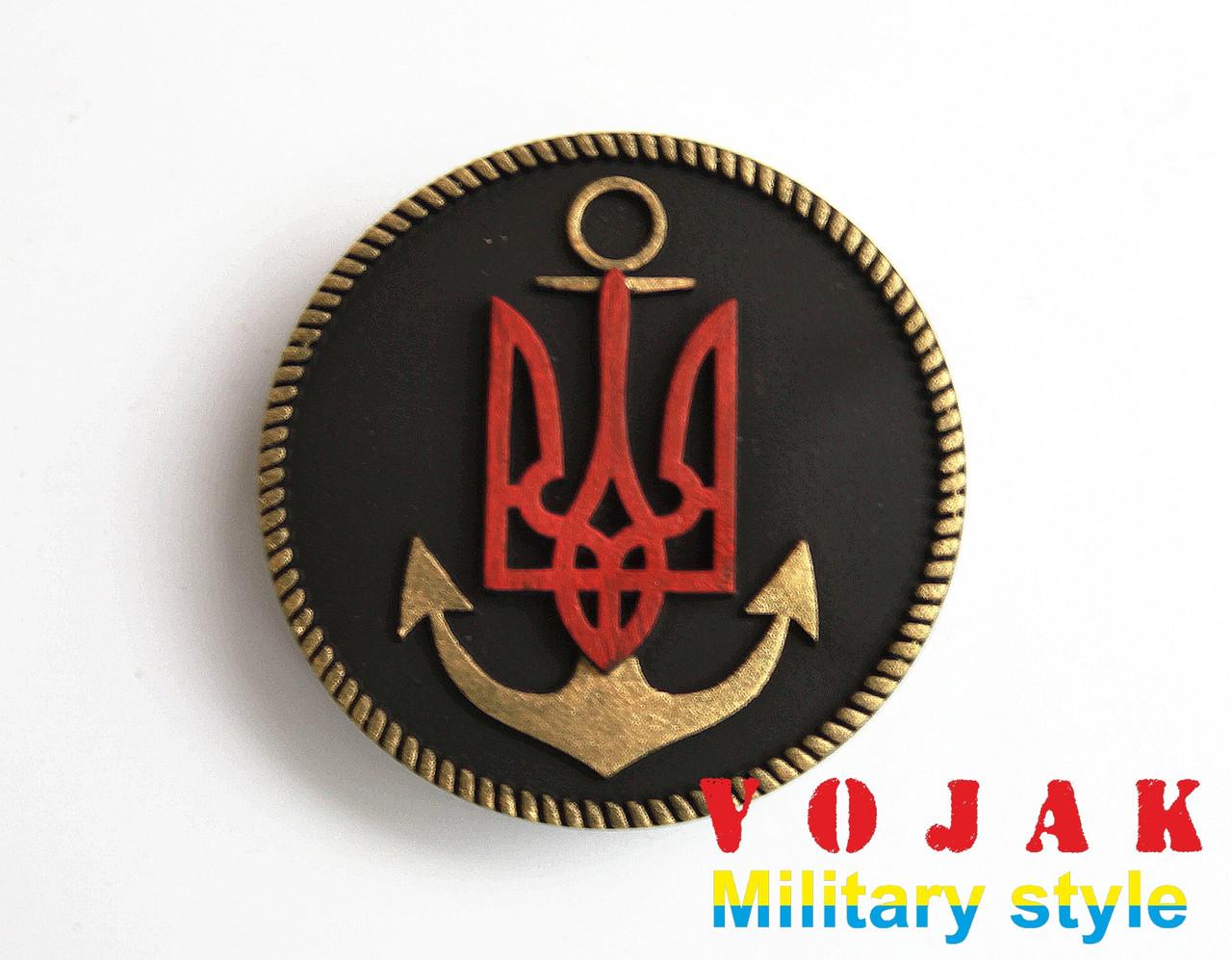 """Магнит """"Береговые Войска"""""""