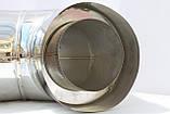 Колено для дымохода 90* нерж./нерж. ф180/250, фото 4