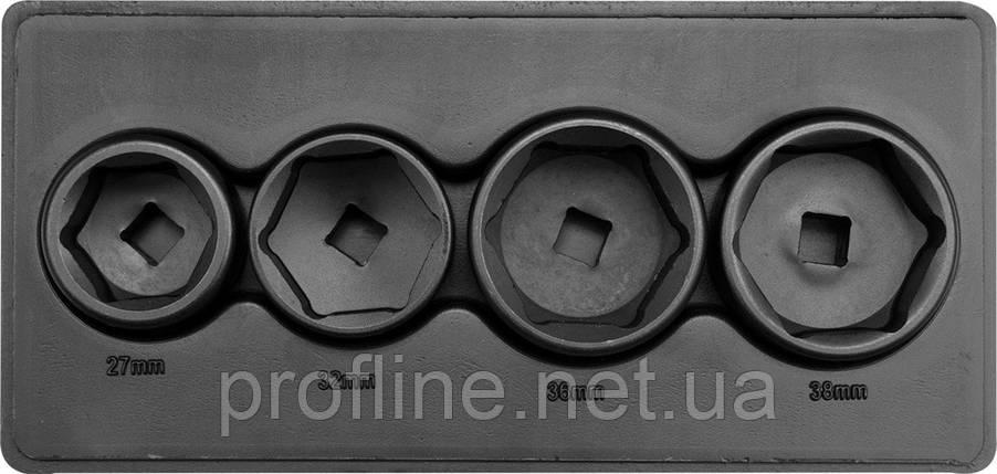 Набор насадок к маслянным фильтрам 4 шт. Yato YT-0598, фото 2