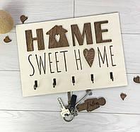 Оригинальная ключница из дерева «Sweet home»