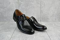 Мужские кожаные классические туфли Vivaro черные  40, 41, 42, 43, 44, 45, фото 1