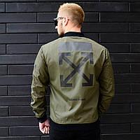 Весенняя мужская куртка/бомбер Офф Вайт Хаки О