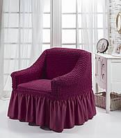 Чехол на кресло с юбкой Баклажановый Home Collection Evibu Турция 50126