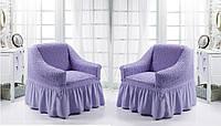 Чехол на кресло с юбкой Сиреневый Home Collection Evibu Турция 50124