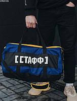 Спортивна сумка Staff blue