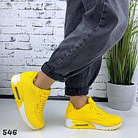 Код 546   Кроссовки в стиле Найк , жёлтые