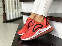 Кроссовки женские  Nike Air Max 720 ярко оранжевые с белым, фото 1