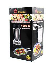 Электрошашлычница Domotec BBQ (6)
