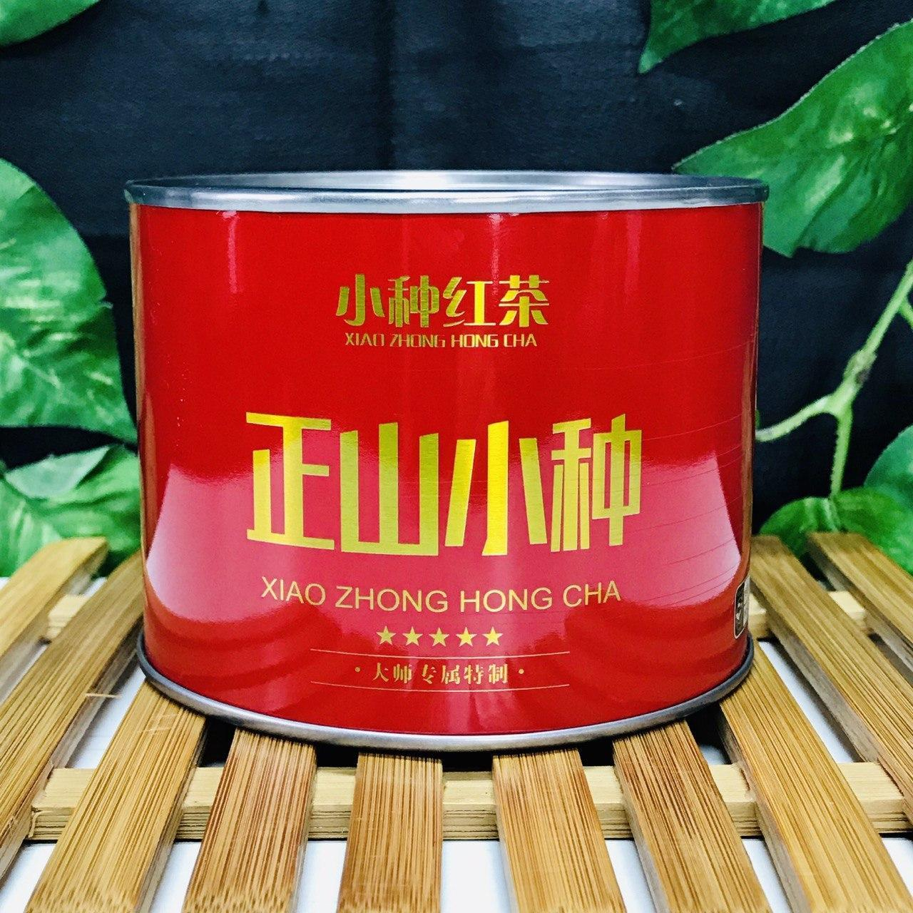 "Элитный подарочный красный чай Лапсанг Сушонг ""Чжень Шань Сяо Чжун"" 50 грамм"