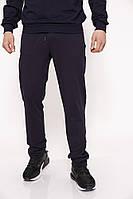 Спорт штаны мужские 119R040(18) цвет Темно-синий