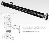 Телескопический Гидроцилиндр подъема кузова Камаз (совок) 55111-8603010
