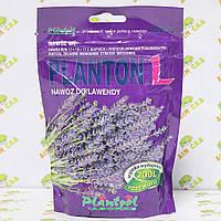 Planton Удобрение для лаванди, 200г