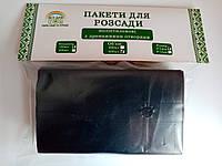 Пакети для розсади пе 95 мікрон, 8*14см, 100шт/уп, 0,5л