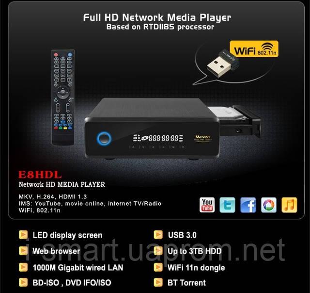 "Full HD 1080P Network WiFi 1000M LAN BT 3.5"" HDD SD USB Media Player AV HDMI"