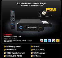 "Full HD 1080P Network WiFi 1000M LAN BT 3.5"" HDD SD USB Media Player AV HDMI"