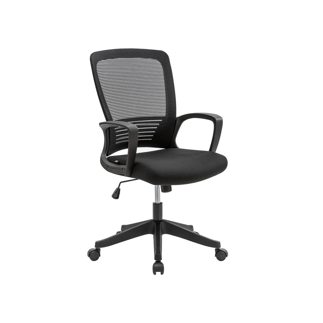 Эргономичное кресло Target black для оператора