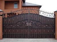 Ворота 15