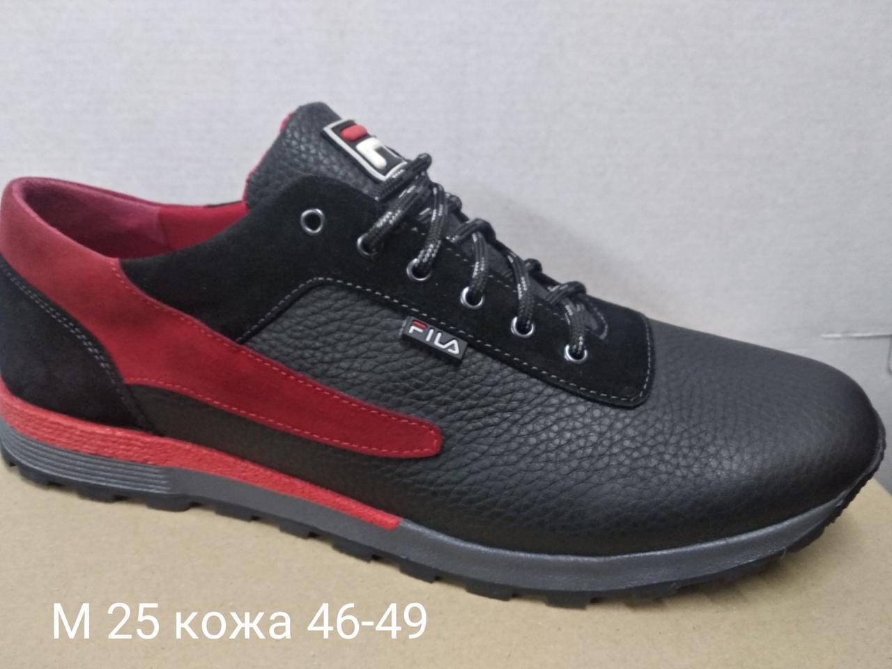Мужские  кожаные кроссовки Fila больших размеров  46, 47, 48, 49