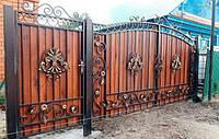 Ворота 4