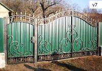 Ворота 13