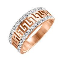Серебряное кольцо Греческие мотивы с позолотой и фианитами 000052268 18.5 размер