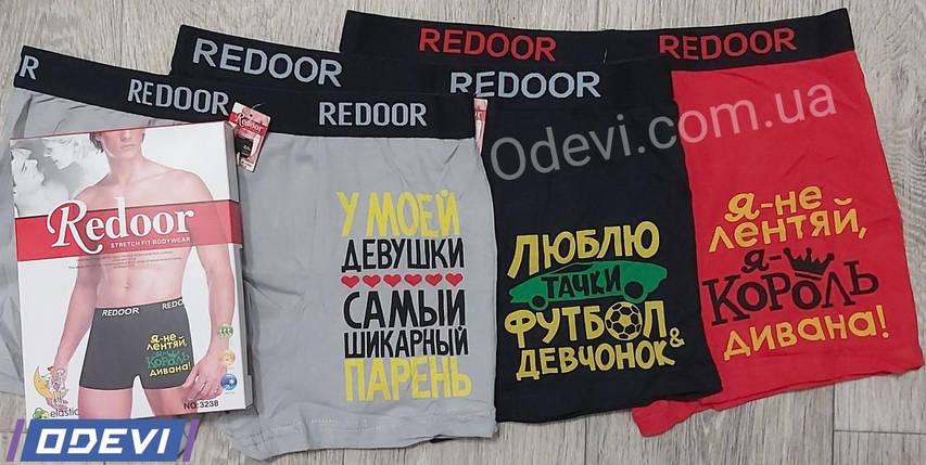Redoor трусы хлопок с разными надписями, фото 2
